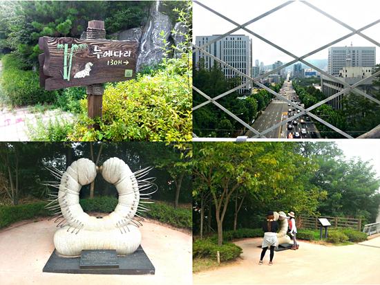 Seoripul Park