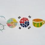 Seoul Typography Contest - Elika Pauline Tan