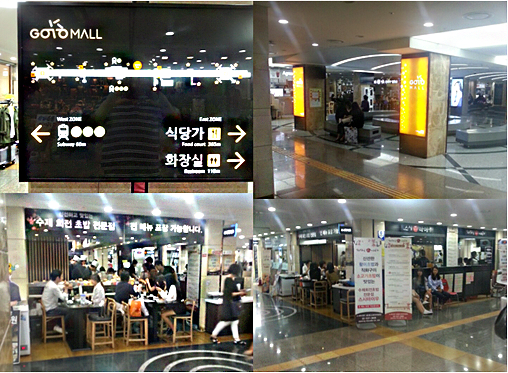 Food Court in Go To Mall