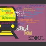 Seoul Typography Contest - RUSDI RUSDI