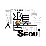 Seoul Typography Contest - CANNY CHEAH