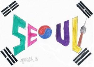 Seoul Typography Contest - berbadj ahsene