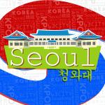 Seoul Typography Contest - Winstar Baliquig