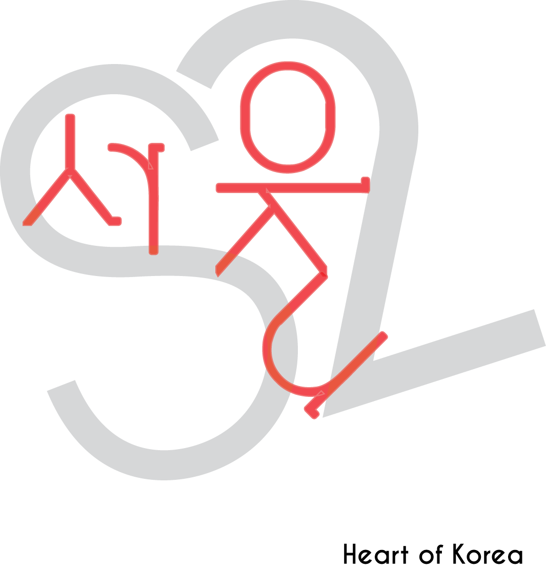 Heart-of-Korea-Seoul