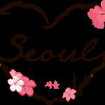 Seoul Typography Contest - Anne Kvernberg Toven