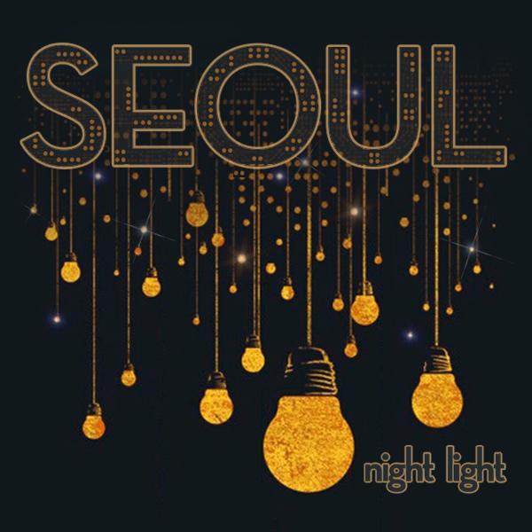 Seoul Typography Contest - ahn hyun woo
