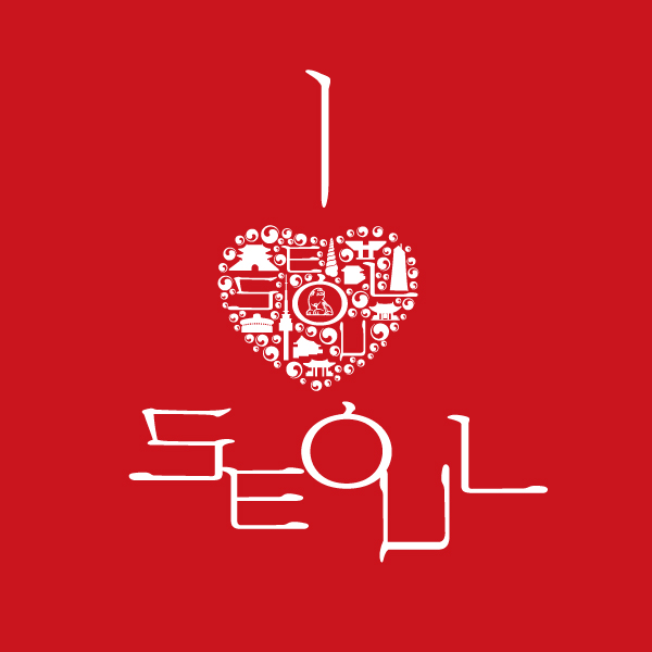 Seoul Typography Contest - hansaem jung