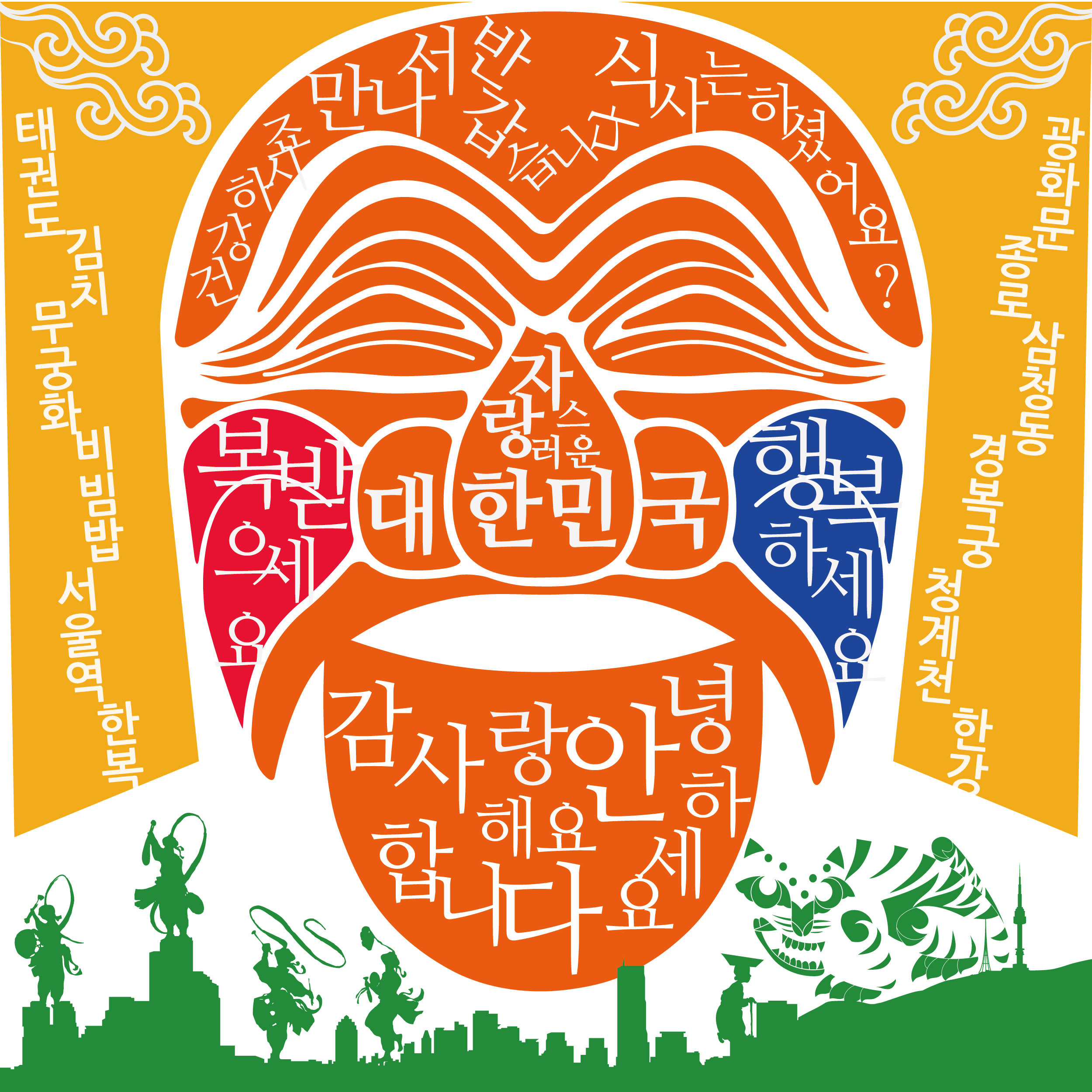 JUNGJURI_KOREA-01-01-01