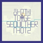 Seoul Typography Contest - Hyeong Seok Kang