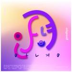 Seoul Typography Contest - Min Yu Koh