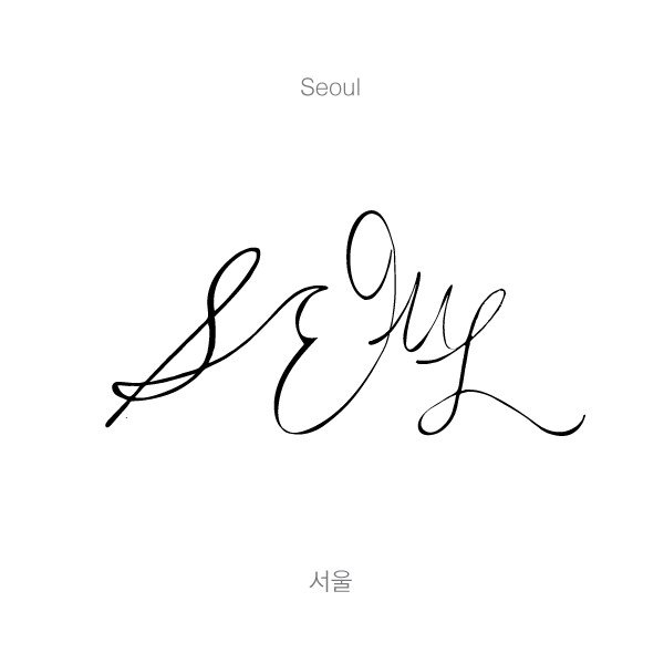 Seoul Typography Contest - Lee JaeGeun
