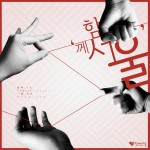 Seoul Typography Contest - Oh Heejung