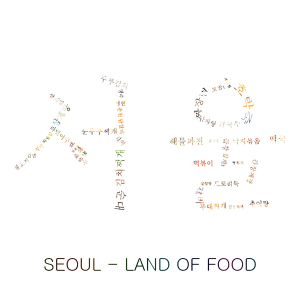 Seoul Typography Contest - Truong Tien Phuc