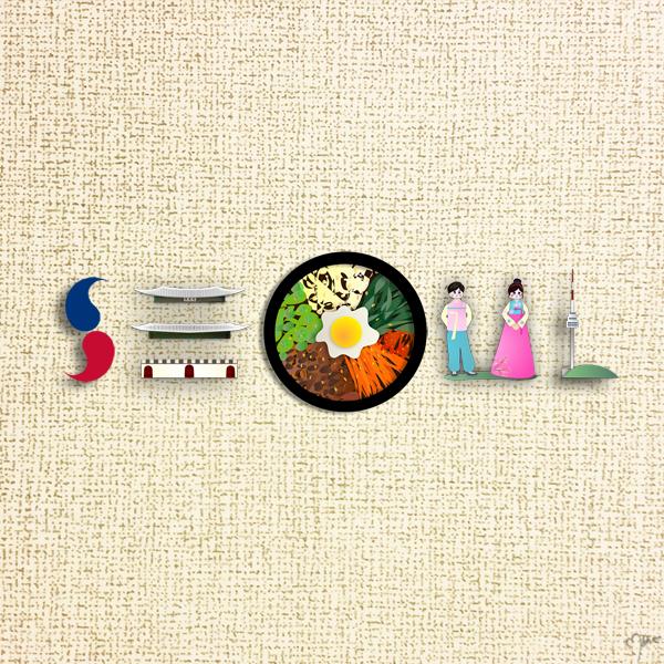 Seoul Typography Contest - M. M.