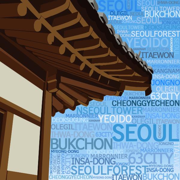 Seoul Typography Contest - jang mi seon