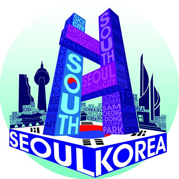 Seoul Typography Contest - Edward Samonte