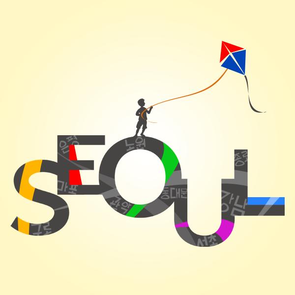 Seoul Typography Contest - Marius Paul Oczon