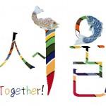 Seoul Typography Contest - Hyehyun Kim