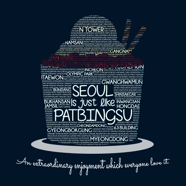 Seoul Typography Contest - Kelly Lim