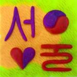 SEOUL01