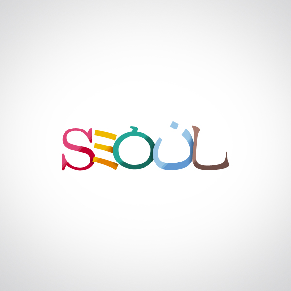 Seoul Typography Contest - SANGSHIN LEE
