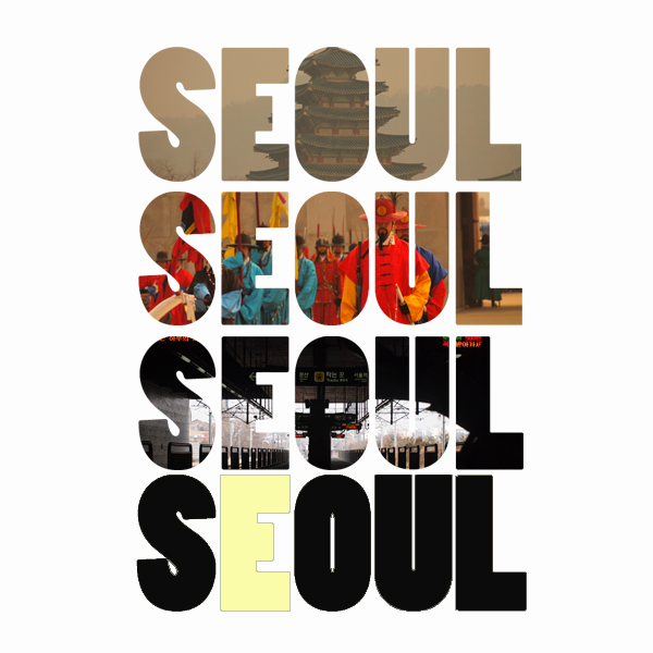 Seoul Typography Contest - Mildred Castillo