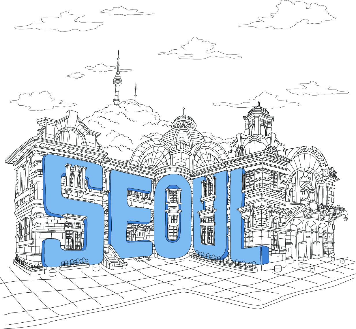 Seoul Typography Contest - 성진 장