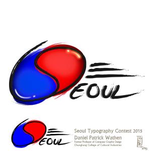 Seoul Typography Contest - Daniel Wathen