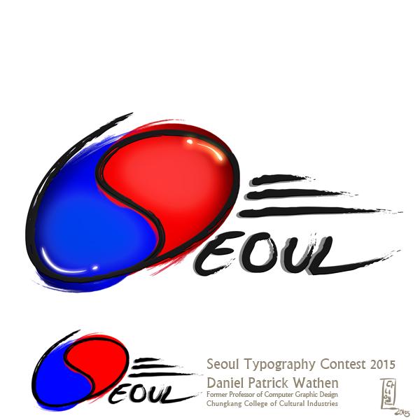 Seoul-Typography-Contest_Daniel-Wathen_600pxls