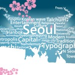 Seoul-in-my-eyes
