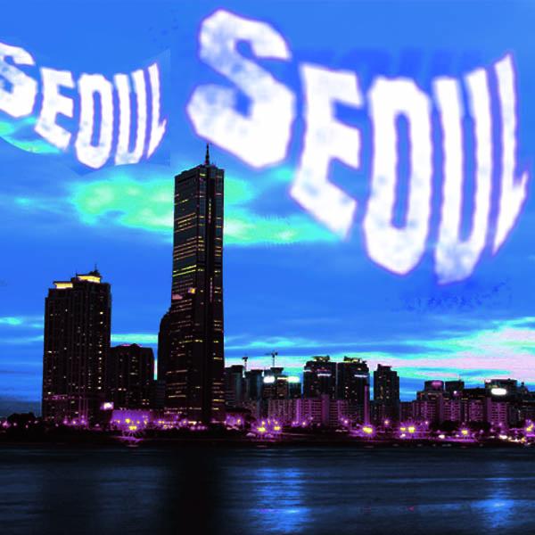 Seoul Typography Contest - Tri Wulandari