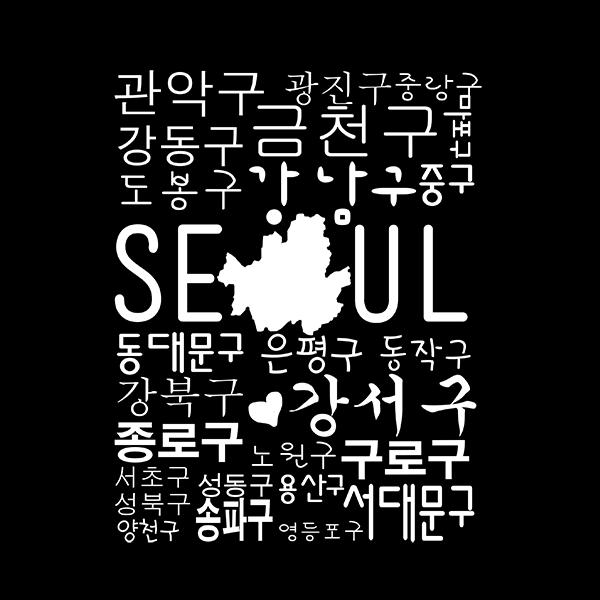 Seoul Typography Contest - Caecilia Andita