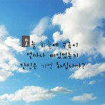 Seoul Typography Contest - 다솜 임