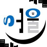 Seoul Typography Contest - yu yerim