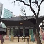 Seoul Typography Contest - Jehan Salendab