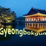 Seoul Typography Contest - Muhammed Azam