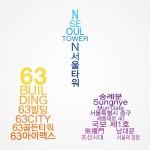 Seoul Typography Contest - keum dong oh