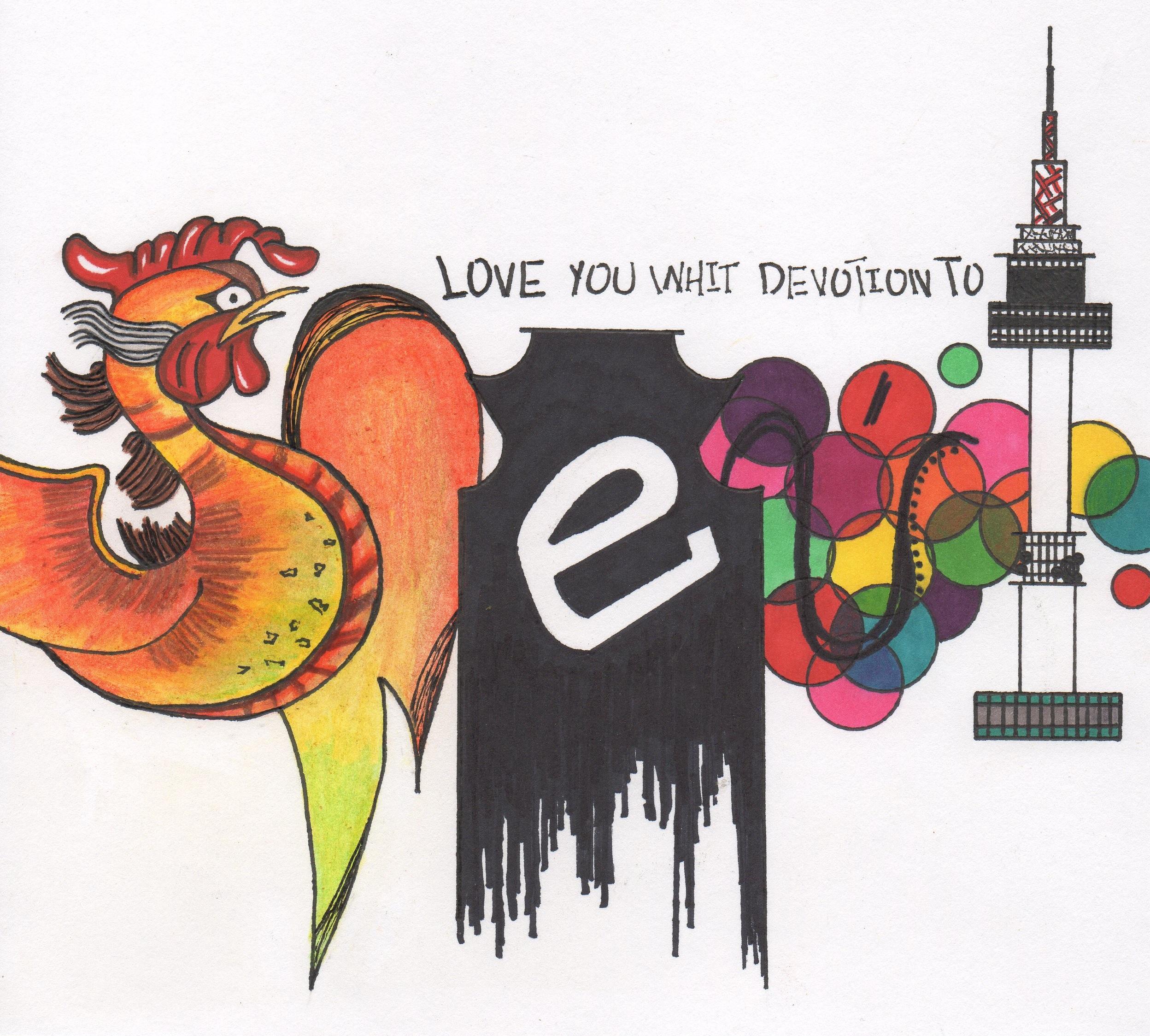 Seoul Typography Contest - carlos enrique guigñan cortez
