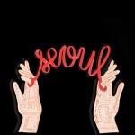 Seoul Typography Contest - Irene Patrice Cortey