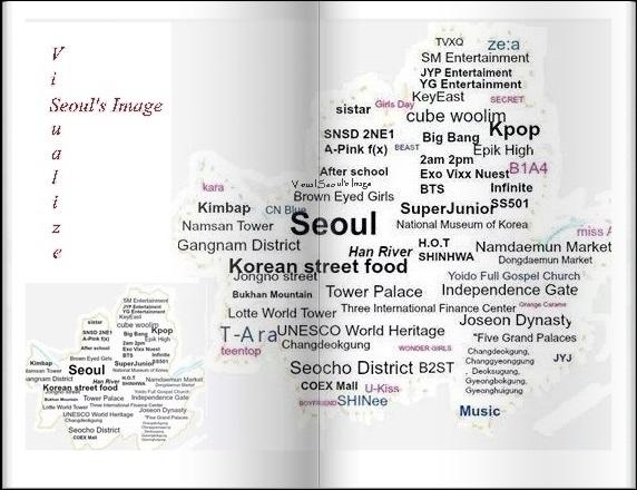 Seoul Typography Contest - Juneaty Rachmat