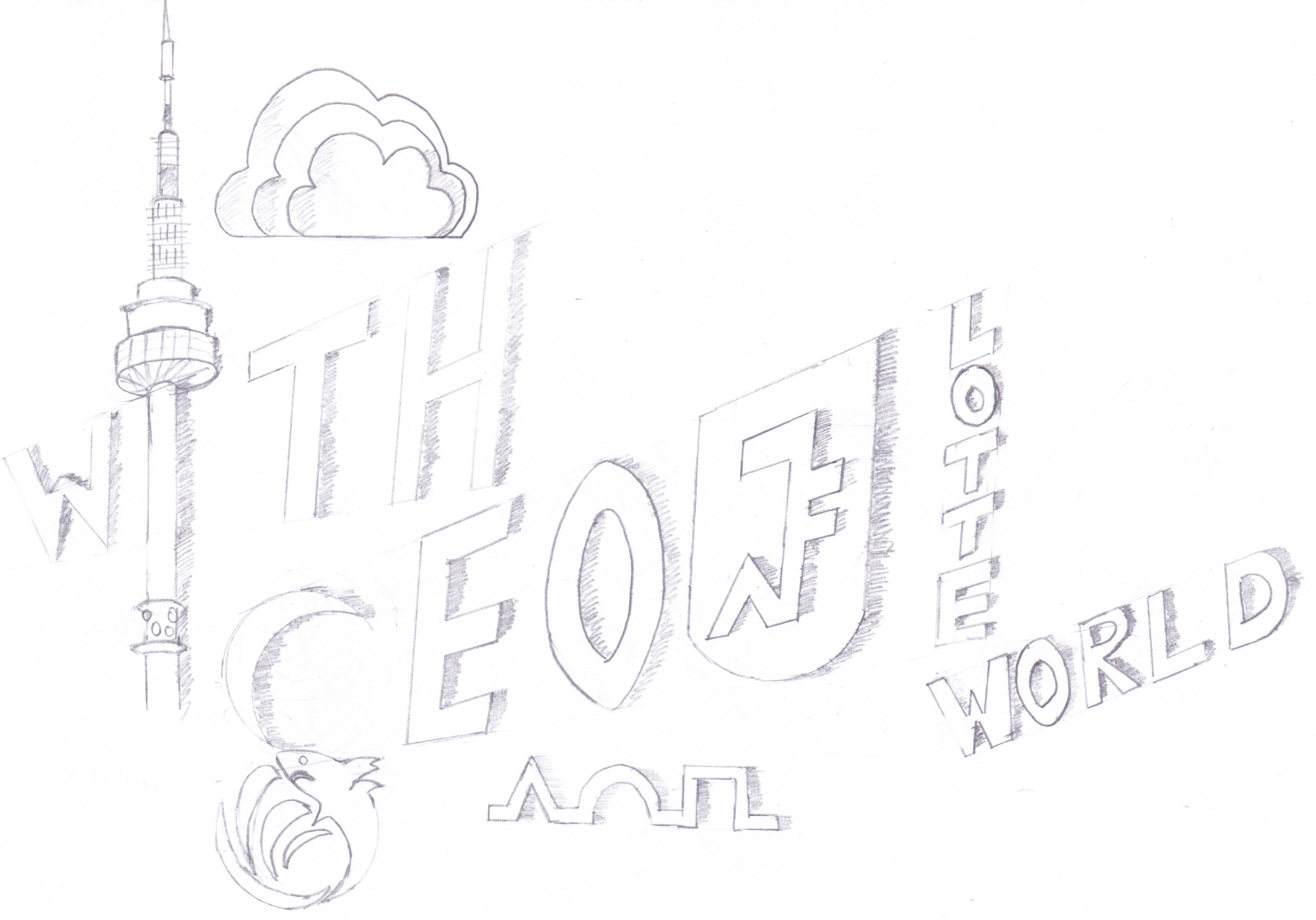 Seoul Typography Contest - Seng Kian Chee