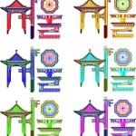 Seoul Typography Contest - Nam Hyun woo