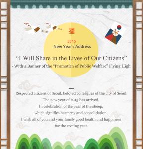 2015 New Year's Address