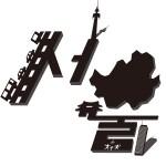 Seoul Typography Contest - da sol Kang