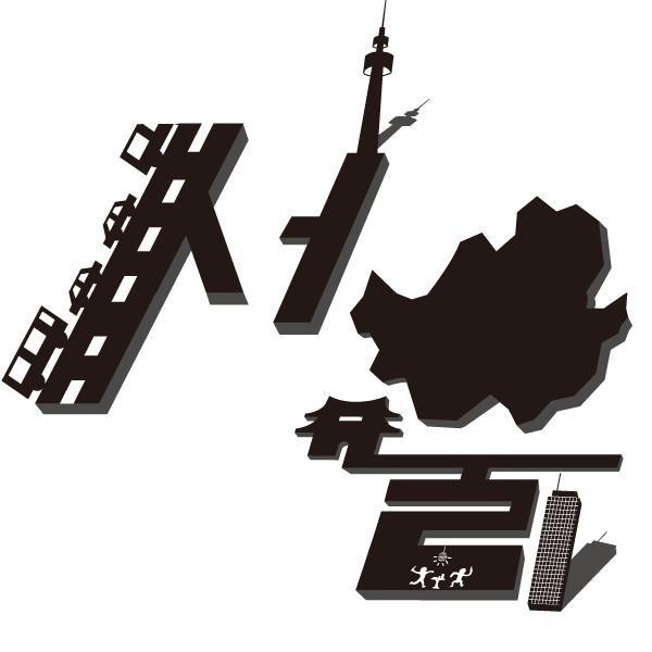 landmark-seoul