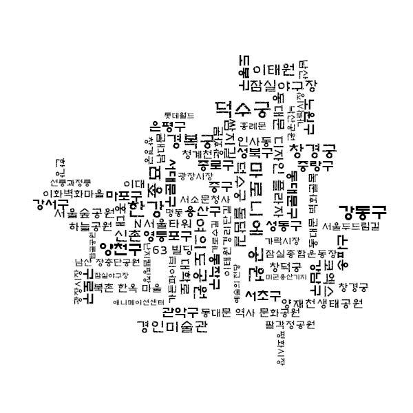 lee-jaea_04
