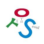 Seoul Typography Contest - Jaea Lee