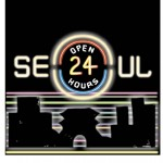 Seoul Typography Contest - Hana You