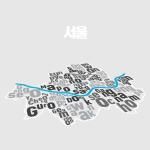 Seoul Typography Contest - Hallvard Nakken