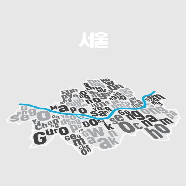 seoul-gu-hallvardnakken